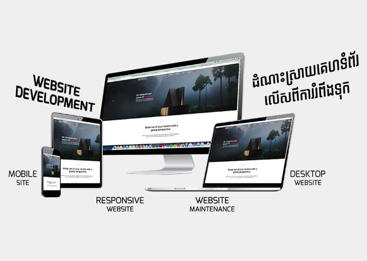 5 Basic Reasons Why every Business needs to have a Website