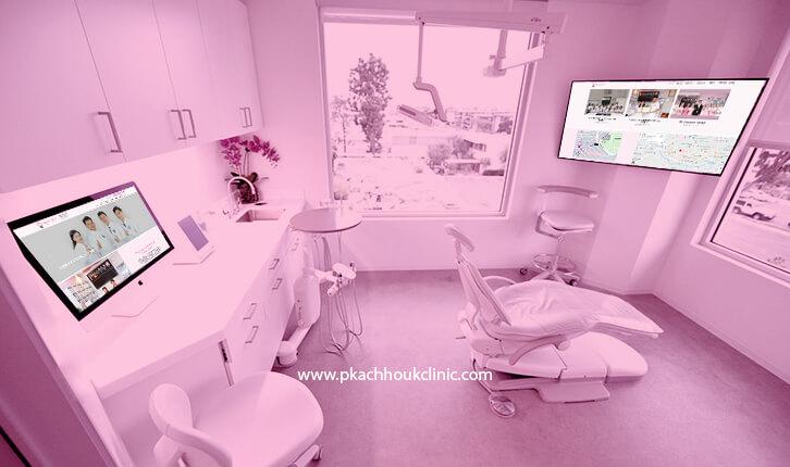 Pkachhouk Clinic (Dentist)